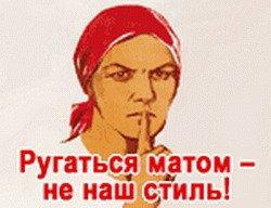 Министерство пяти процентов