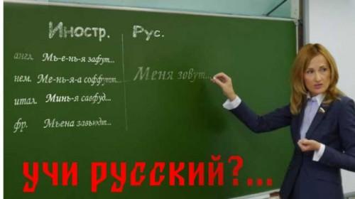 learn_russian_