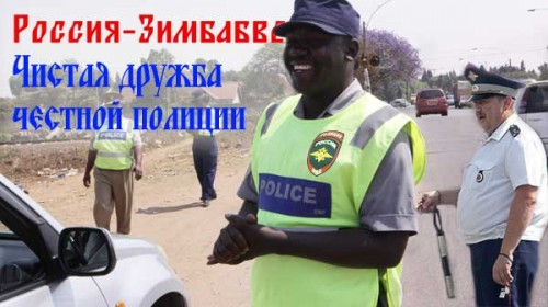 zimbabwe_russia