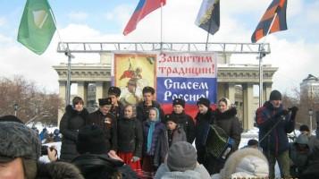 Полёт православных валькирий