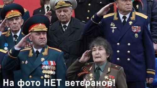 veterans_NO