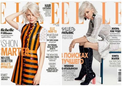 ukrainskiy-elle-smenil-907-4195071