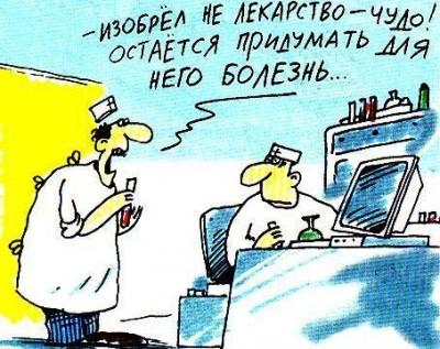 Mihail_Larichev_-_Chudo_lekarstvo