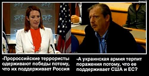 Я-Ватник-разное-Украина-потерь-нет-1489225