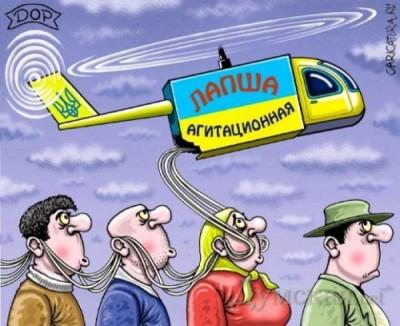 kto-ne-skachet-tot-moskal-humour-russia6