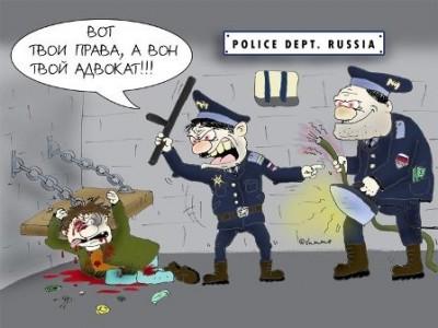 esli-ryshhut-za-tvoeyu-nepokornoy-golovo1