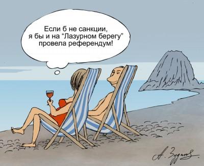ne-sekret-chto-druzya-ne-rastut-v-ogorod_2
