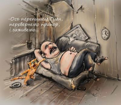 1437075888_politicheskaya-karikatura-ukrainy-3-06-11-14