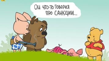 a-mozhet-byt-korova_3