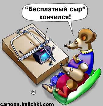 besplatnyy-syr-tolkopod-buldozer_1