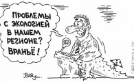 zolotoy-ty-nash-chelovek_2