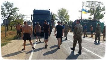 Сладкая блокада Крыма 1