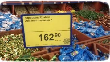 Сладкая блокада Крыма 2