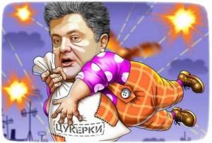 Сладкая блокада Крыма 4