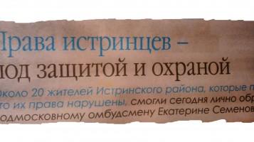 paper-1