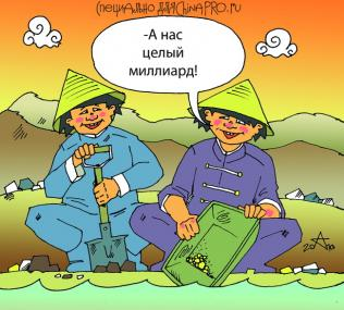 put-khitrosti_2