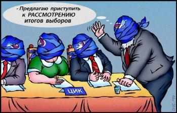 vybory-vybory-vse-kandidaty_1