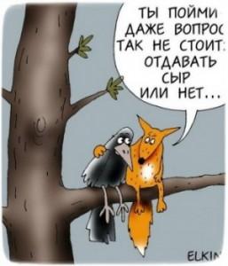 Реституция успей откусить свой кусок от украинского пирога4