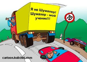 kakoy-zhe-russkiy-ne-lyubit-bystroy-ezdy