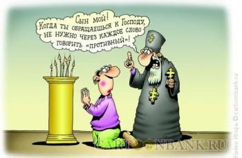 molitva-geya