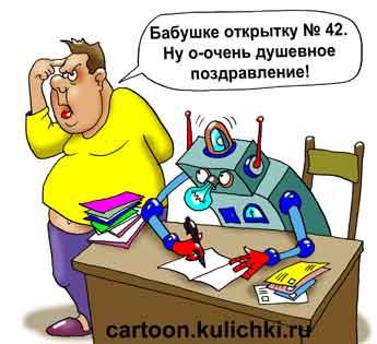 humour176