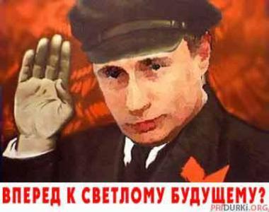 lyubimyy-nash-rodnoy