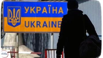Киев раскрыл коварный план Кремля1