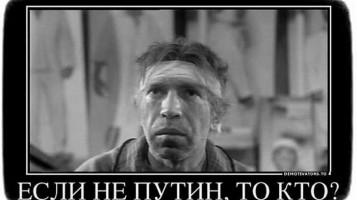Киев раскрыл коварный план Кремля2