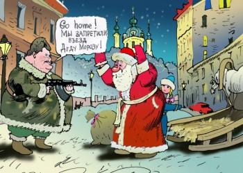 Sv_Nikolay_protiv_ateista_Deda_Moroza