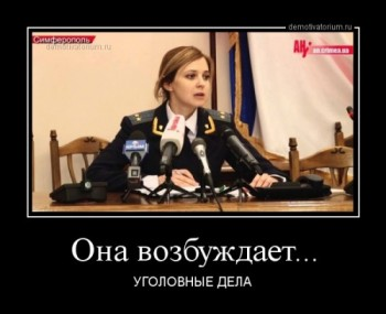 pokaysya-vo-grekhe