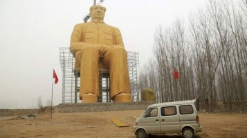 160105113907_mao__statue_reuters_624x351_reuters_nocredit