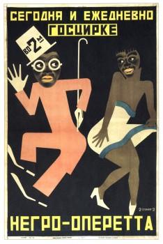 Plakat Negro Operetta
