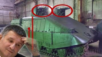 tank-azov