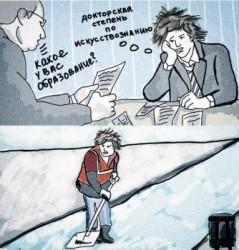 Kakoe-u-vas-obrazovanie.-Doktorskaya-stepen-po-iskusstvoznaniyu...