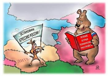 Litva Propaganda