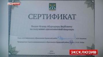 sertifikat_na_kvartiru_04