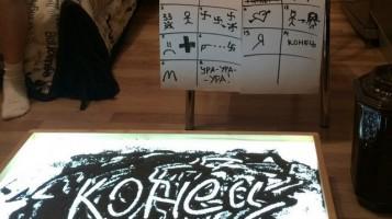 Креативные вбросы к 9 Мая прадедушкин прах и гений Михалкова