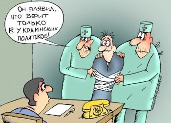Ukraine Reforms