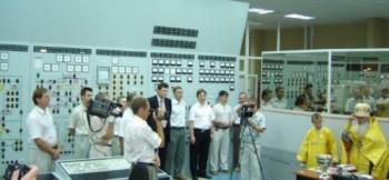 Nuclear center