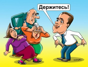 Медведев 3