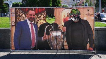 Foto Kubok Kiev